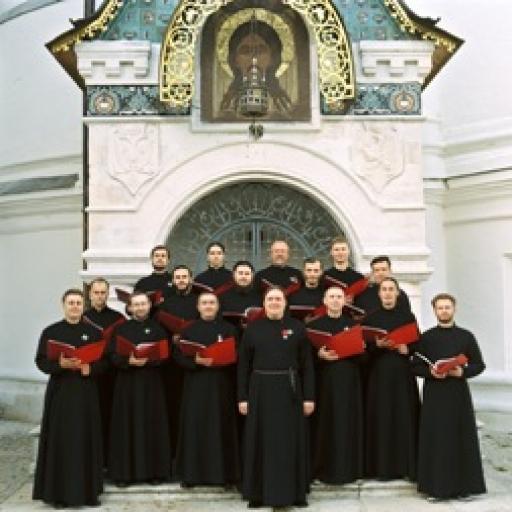 Novospassky Monastery Choir