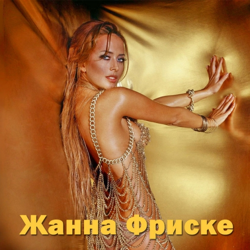 Golaya devushka foto